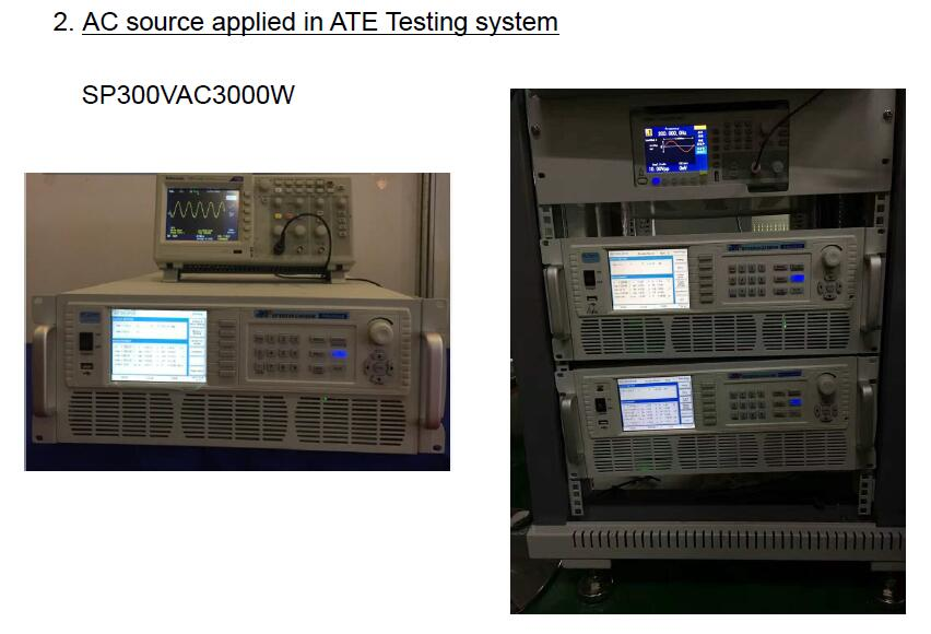 AC source applied in ATE Testing system  SP300VAC3000W