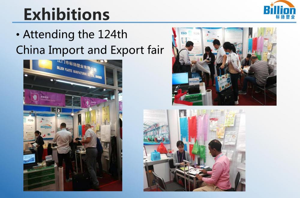 124 th Canton Fair
