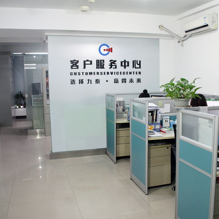 office of Pipe video camera