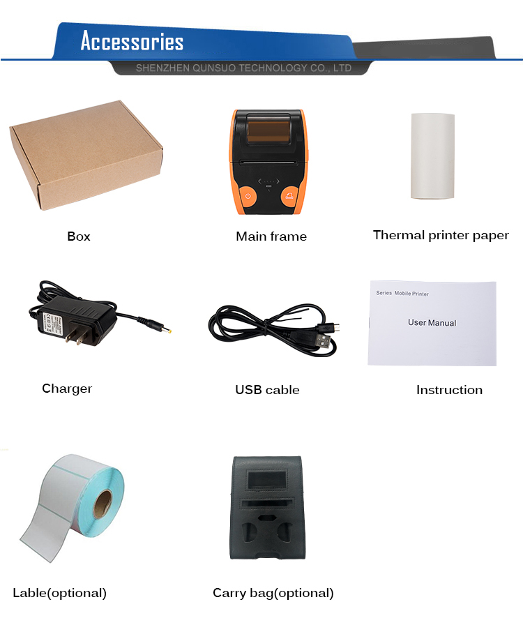 Thermal printer accessories