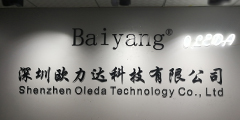 Shenzhen Oleda Technology Co.,Ltd
