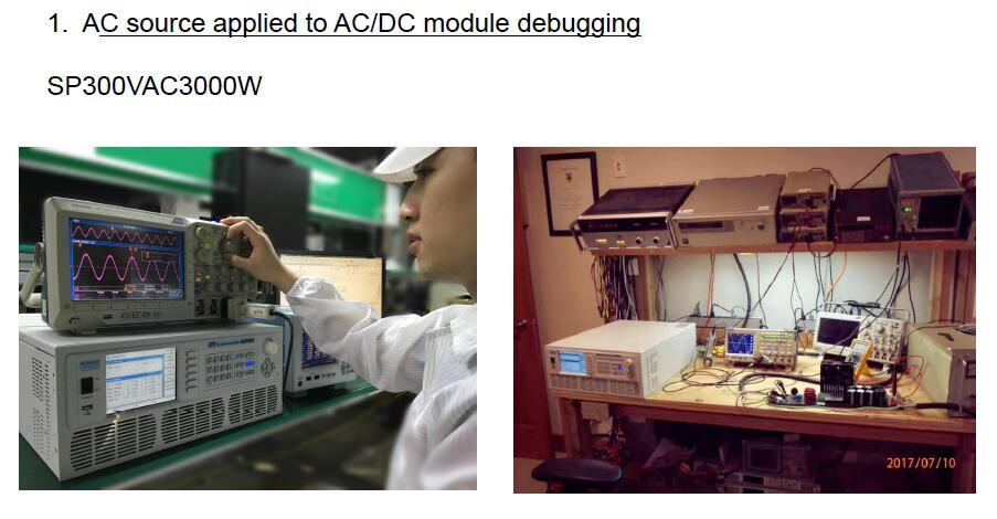 AC source applied to AC/DC module debugging  SP300VAC3000W