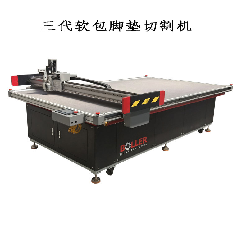 cutting machine7