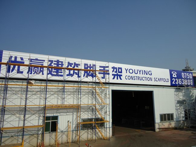scaffold factory