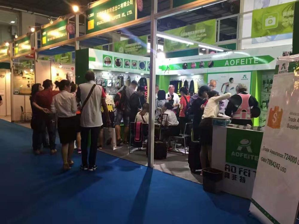Canton Fair (1)