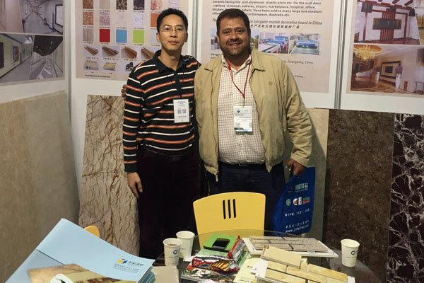 Mexico city international building materials exhibits 2015-2