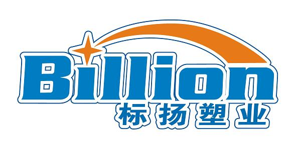 BILLION PLASTIC MANUFACTURING CO.,LTD, JIANGMEN