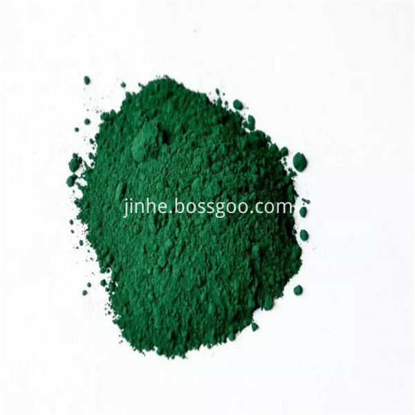 Lynxess Iron Oxide
