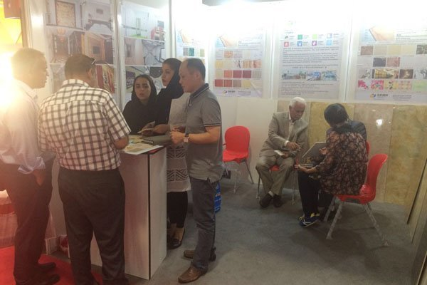 The Middle east BIG 5 Exhibition 2014-2