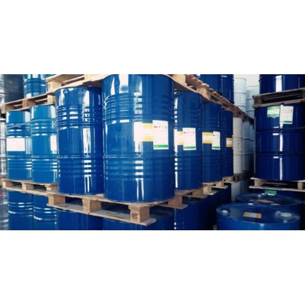 90% Potassium butyl xanthate chemicals