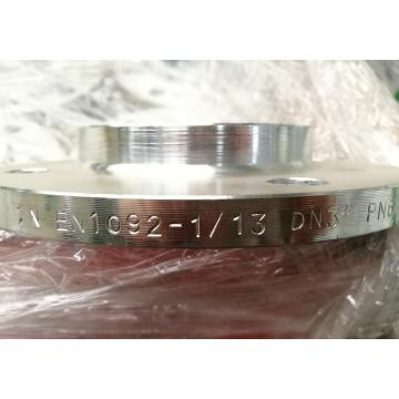 DIN 2569 Threaded flange