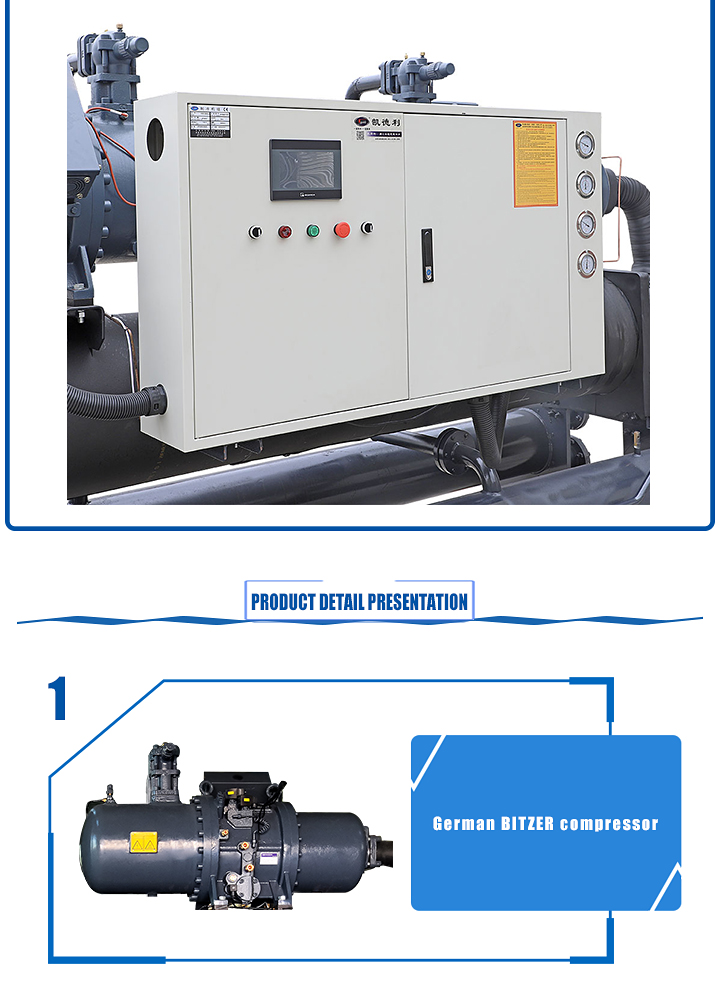 water cooled screw type chiller (3)