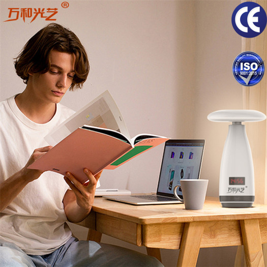 Smart Desk Light Natural Light Time Display