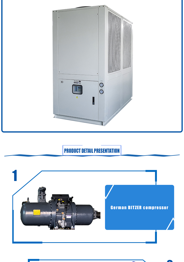 Air cooled screw chiller (2)