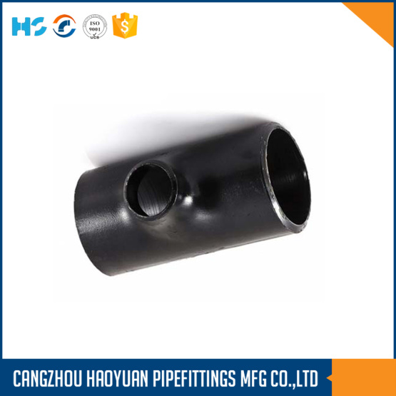 DIN2615  Carbon Steel Reducing Tee