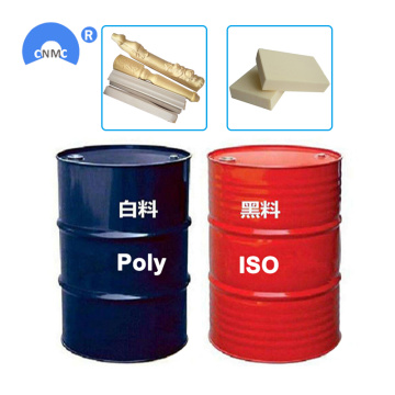 Spray raw material liquid polyurethane foam insulation price