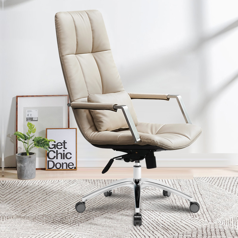 Beige PU leather Leisure Chair