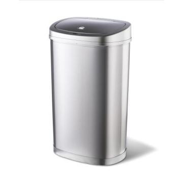 40L Two Compartment Touchless Trash Bin