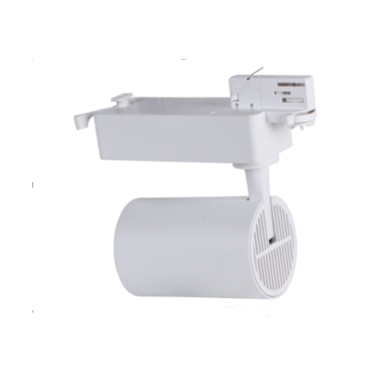 Energy Star White LED Track Light