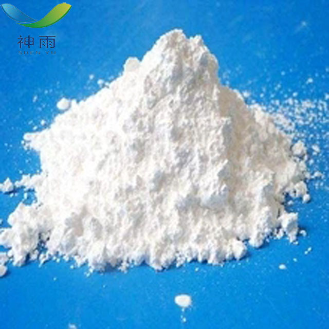 Hot Sale Zinc Carbonate Hydroxide 57 5 Jpg 220x220 Jpg