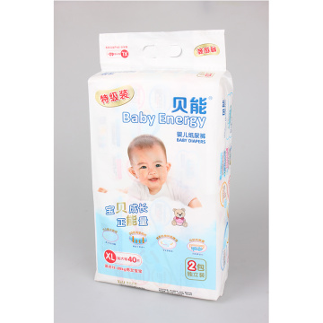 Disposable Baby Diaper with Hug Elastic Waistband
