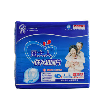 Adult diaper inserts overnight disposable