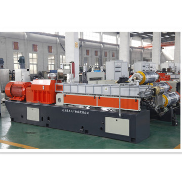 water cooling plastic recycling granulator