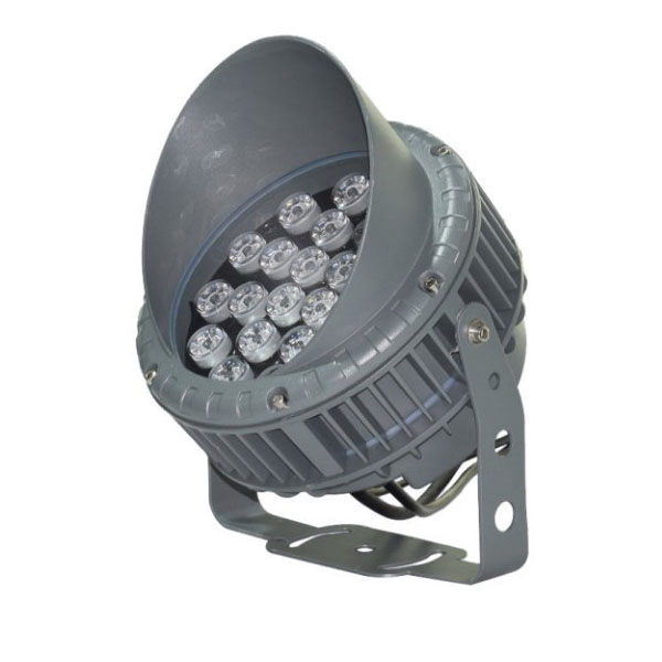 Mr16 Spike Light 24W