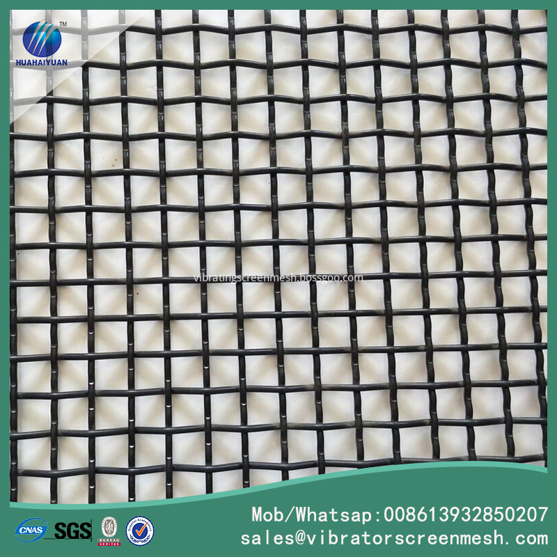 Woven Wire Screen Mesh