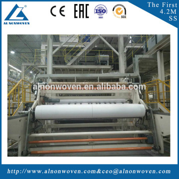 PP Spunbonded Nonwoven Fabric Equipment