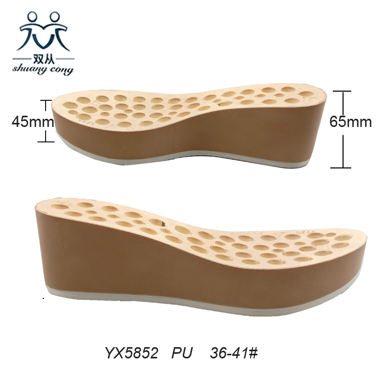 Pu Ladies Soles