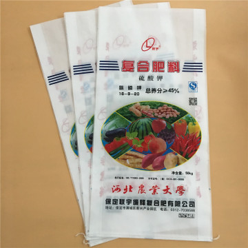 eco friendly woven biodegradable fertilizer bag