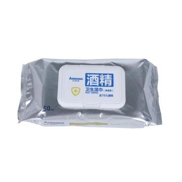 99.9% Sterilized Household Sanitary Wipes Containing 75%Alcohol