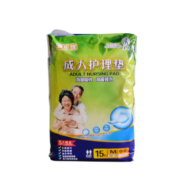Disposable Comfortable Free Sample Nursing Under Pads
