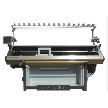 Computerized Vamp jacquard Knitting Machine