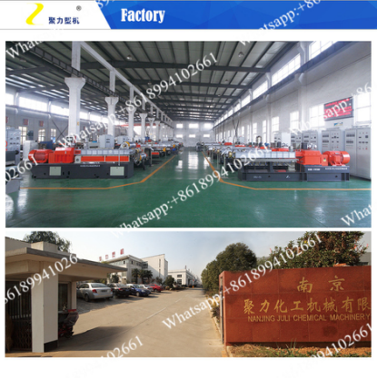 Plastic Production Line