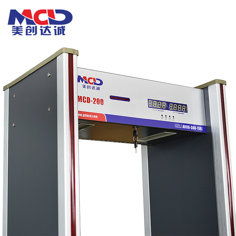 cheap walk through metal detector