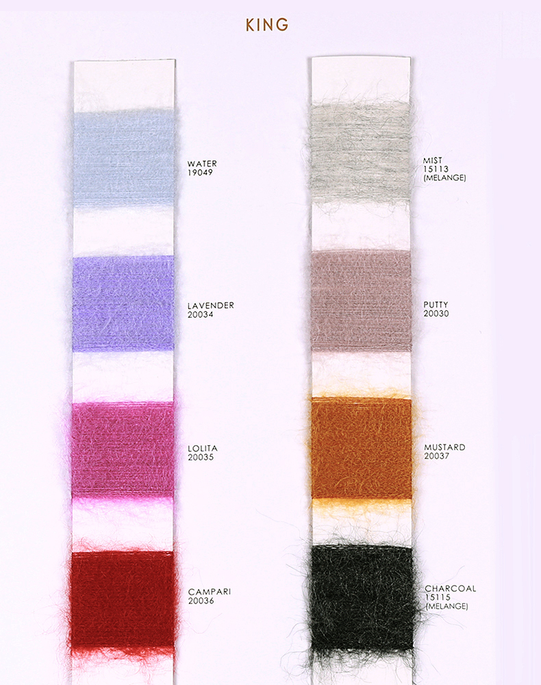 brushed Kid Mohair Yarn
