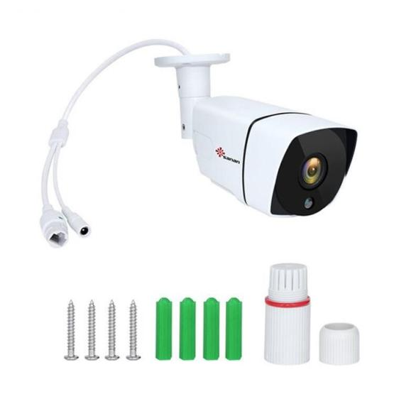 2MP Wired IP bullet camera