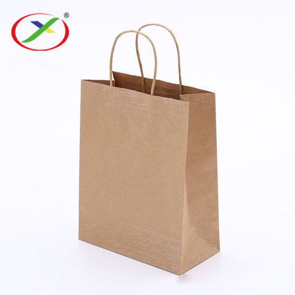 Free sample craft paper bag with logo