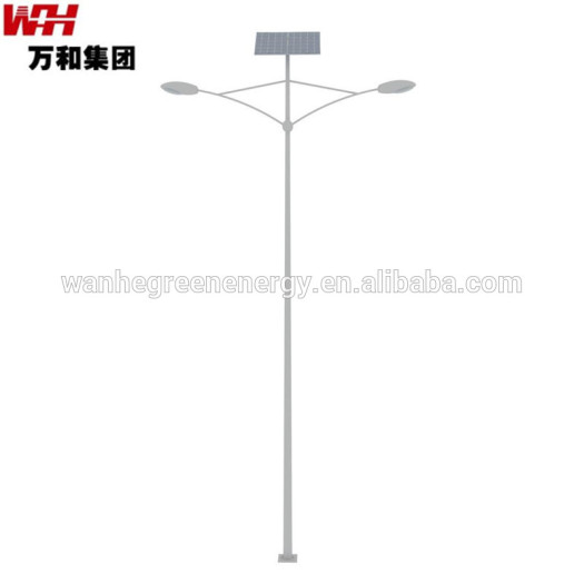120W Solar LED Road Lamp