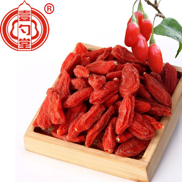 Traditional Zhongning Red Goji Berry