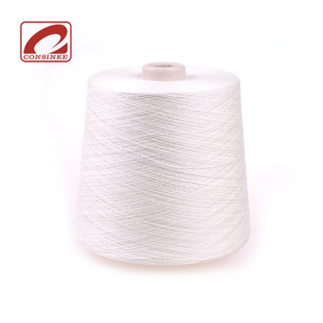 Consinee premium cotton silk yarn for knitting sale