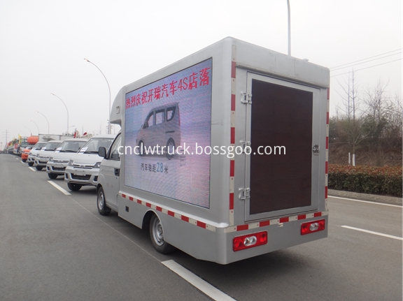 Mobile Billboard Truck 2