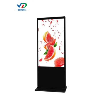 Indoor LED Advertising player