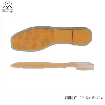 High quality hot sale new design rubber