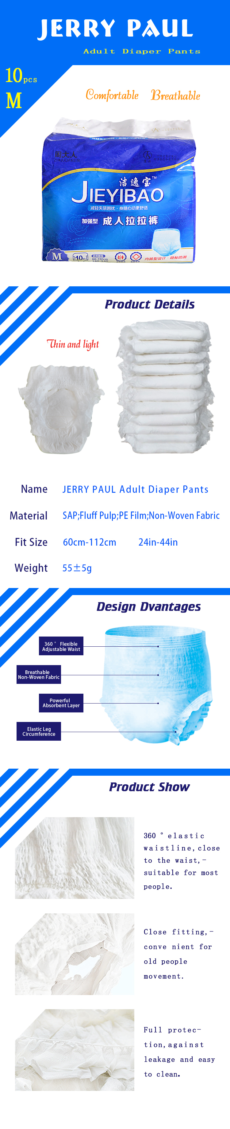 JERRY PAUL Diaper Pant-M10