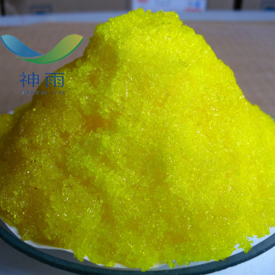 High Purity Potassium Chromate With Cas No 7789 00 6