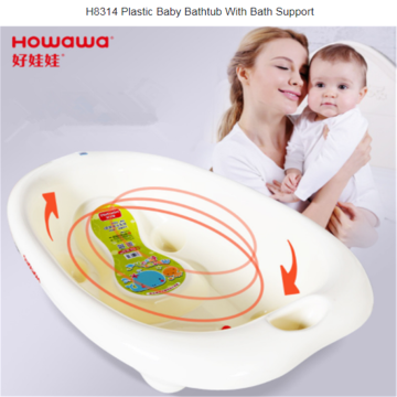 Plastic Baby Bath tub With Bath Support