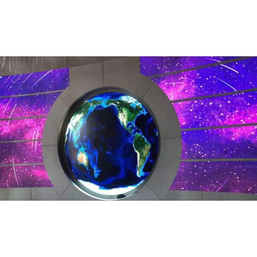 Creative Customized  Spherical LED display